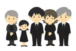 葬儀や通夜に参列する場合の服装について